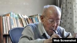 """中国""""汉语拼音之父""""周有光(网络截图)"""