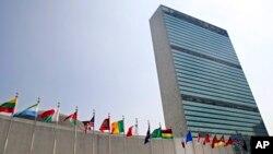 نمایی از ساختمان مرکزی سازمان ملل متحد در شهر نیویورک