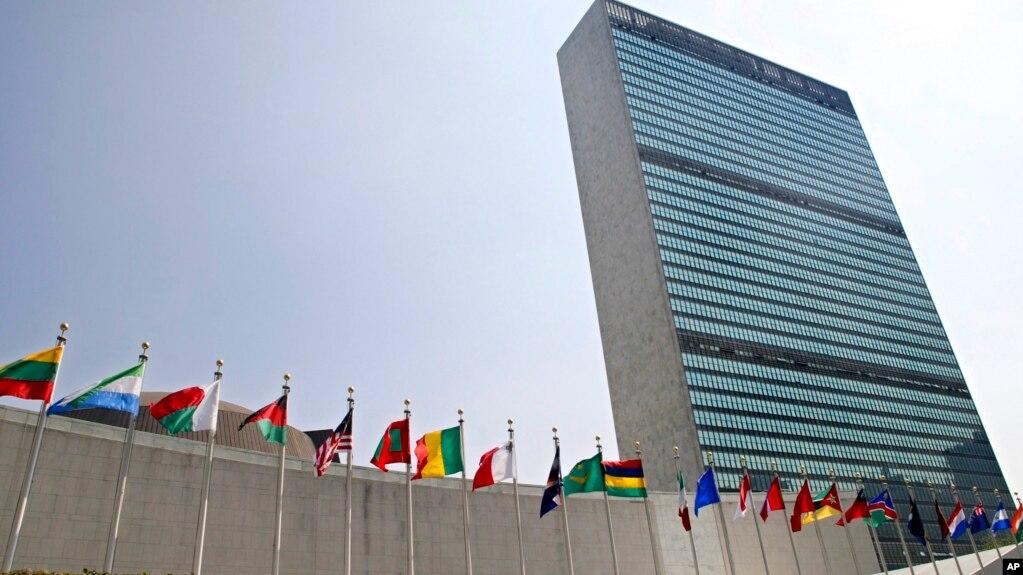 نمایی از مقر سازمان ملل متحد در شهر نیویورک