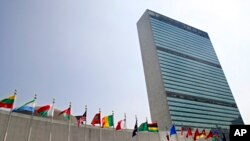 U.S. Priorities For The 69th U.N. General Assembly