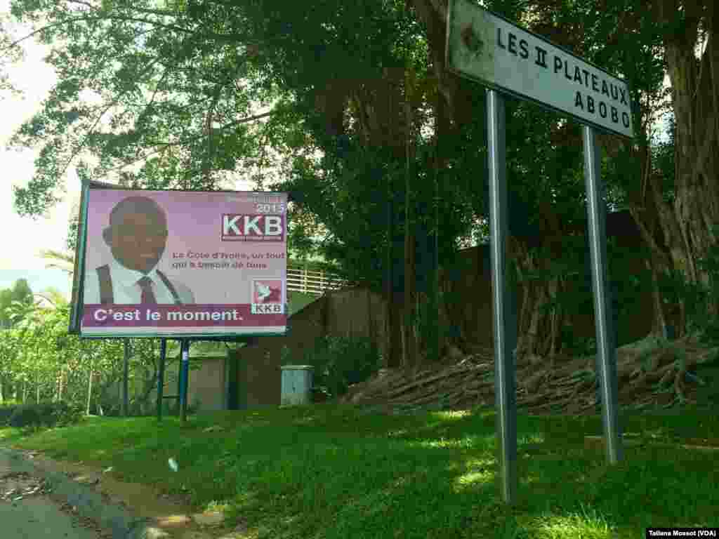Une affiche du candidat Kouadio Konan Bertin, qui fait partie de la jeune génération politique ivoirienne.