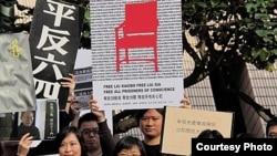 香港民主人士敦促釋放劉曉波(獨立中文筆會圖片)