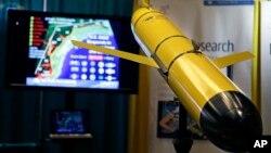 美国海军无人潜航器(资料图)