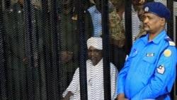 ဆူဒန္သမၼတေဟာင္း Bashir အဂတိလုိက္စားမႈနဲ႕ စြဲခ်က္တင္ခံရ