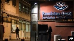 One of the entrances of the Vatican's Bambino Gesu Pediatric Hospital, Nov. 26, 2016.