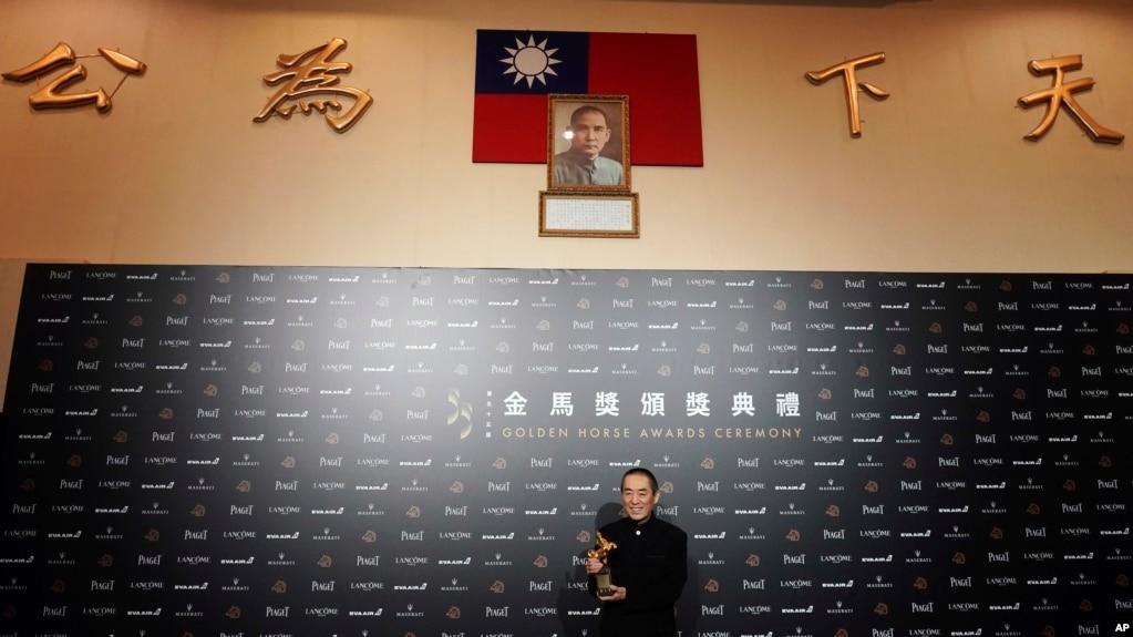在台湾台北举行的第55届金马奖典礼上,中国导演张艺谋以《影》获最佳导演奖(2018年11月17日)。