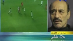 ایران؛ ازبکستان؛ انتخابی جام جهانی برزیل
