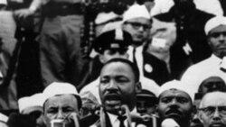 کاخ سفید و مارتین لوتر کینگ