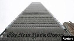 Navenda Giştî ya New York Times li bajarê New York