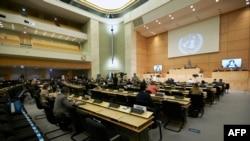 Một phiên họp của Hội đồng Nhân quyền thế giới hồi tháng 6 năm 2020