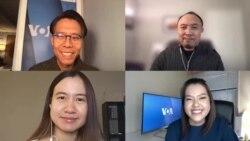 คุยข่าวรอบโลกกับ วีโอเอ ไทย วันศุกร์ที่ 8 มกราคม 2564 ตามเวลาประเทศไทย
