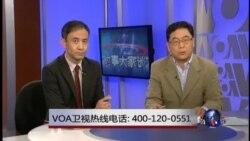 VOA卫视(2014年6月17日 第二小时节目)