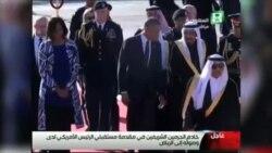 باراک اوباما وارد عربستان سعودی شد