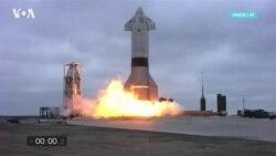 С пятой попытки: SpaceX успешно посадил прототип корабля Starship