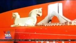 روی خط - گرانفروشی خودروهای ایرانی