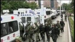 中国媒体看世界:中国对新疆暴力事件的定性与态度
