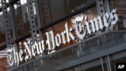 Foto del jueves 6 de mayo de 2021 del frente del edificio del diario The New York Times, en Nueva York.