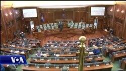 Bllokohet puna e Parlamentit të Kosovës