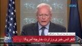 نشست خبری جیمز جفری، نماینده ویژه وزارت خارجه در امور سوریه