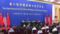 美中對話結束,中國同意放鬆貨幣控制