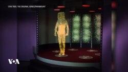 L'internet quantique, cette technologie qui fait rêver