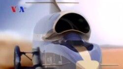Rocket Car Called Bloodhound Built to Break Land Speed Record