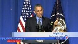 اوباما: جنگ داخلی در سوریه تنها با رفتن اسد پایان می یابد