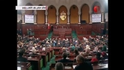 TUNISIA POLITICS VIDEO