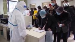 專家:預計武漢病毒感染人數14天內將突破25萬