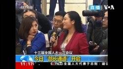 新闻自由系列:记者在中国频遭暴力骚扰恐吓