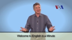 English in a Minute: What's Up?