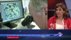 تایید یک داروی مرتبط به سرطان توسط اداره نظارت بر داروی آمریکا