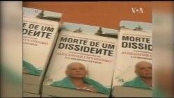 """""""Віддати наказ міг особисто Путін"""" та інші знахідки розслідування вбивства Литвиненка. Відео"""
