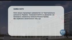 У НАТО прокоментували загострення ситуації на українських кордонах. Відео