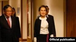 ႏုိင္ငံေတာ္အတိုင္ပင္ခံပုဂၢိဳလ္ နယ္သာလန္ခရီးစဥ္ (ဓါတ္ပံု-Myanmar State Counsellor Office)