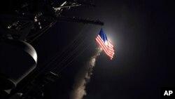 Suriyaga AQSh raketalari O'rta dengizdagi kemalardan otildi.