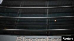 Tư liệu: Trụ sở của Bloomberg tại New York, ngày 7/11/2013. REUTERS/Eduardo Munoz