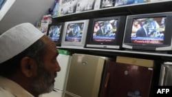Pakistanlılar Başbakan Gilani'nin konuşmasını televizyondan izledi
