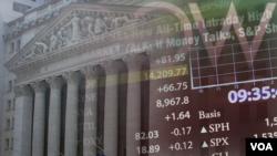 紐約華爾街股票交易市場。