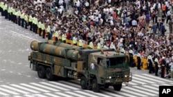 """Južnokorejska krstareća raketa """"Hjunmu-3"""" na vojnoj paradi u Seulu, 1. oktobar 2013."""