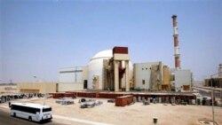 تاسیسات اتمی بوشهر