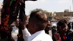 کراچی میں 9 محرم کا جلوس