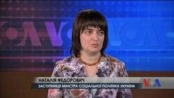 Що робиться на державному рівні, щоб допомогти жертвам домашнього насильства в Україні? Інтерв'ю з Наталією Федорович. Відео
