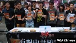 """香港中學生團體""""學民思潮""""設置街站,呼籲市民參加7月1日的反國民教育遊行"""