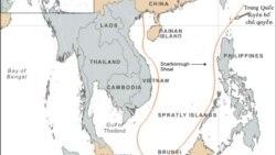 Tin Việt Nam 11/7/2016