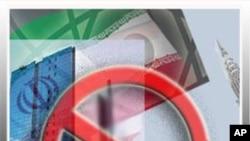 امکان تصویب تعزیرات بیشتر اروپا علیه ایران