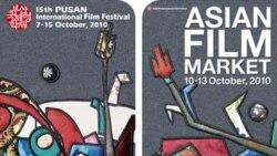 عباس کیارستمی رئیس جدید فرهنگستان فیلم آسیا