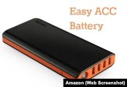 Easy ACC Battery