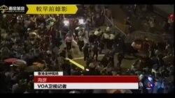 海峡论谈:决不退让-从香港占中运动看习近平路线