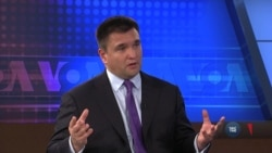 Клімкін назвав відносини зі США найважливішими для України в боротьбі з російською агресією. Відео